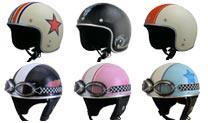 各種ヘルメット販売